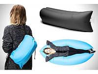 Надувной шезлонг гамак диван мешок Ламзак Lamzac! (Синий и черный в наличии!)