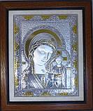 Пара Казанская малая в деревянной раме и в шкатулке, фото 2