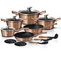 Набор посуды Berlinger Haus Rosegold Metallic Line 15 предметов BH-1224N