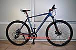 Горный велосипед Winner Impulse 29 дюймов серый