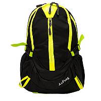Стильный спортивный рюкзак M Style