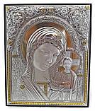 Пара Казанська на дерев'яній основі в шкатулці, фото 2