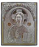 Пара Казанська на дерев'яній основі в шкатулці, фото 3