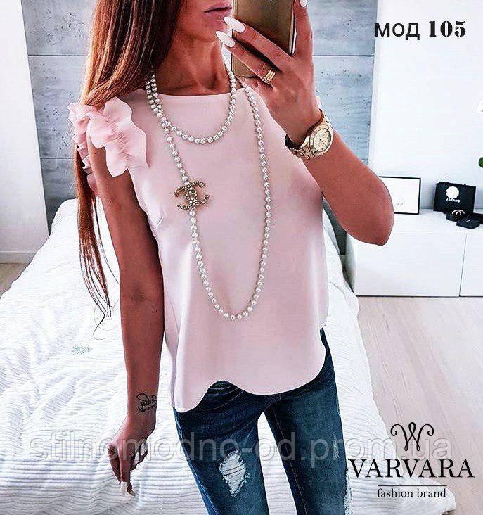 Женская блуза с брошкой в комплекте