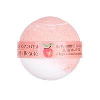 """Бурлящий шарик для ванны """"Персиковый сорбет"""" Кафе Красоты 120 гр"""