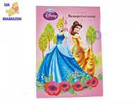 Бумага цветная металик А4 Princess