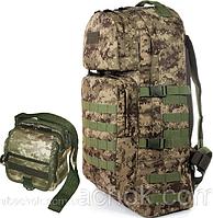 Военные и туристические рюкзаки
