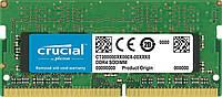 Память Crucial 16GB Single DDR4 2400 MT/s (PC4-19200) DR x8 SODIMM для ноутбука