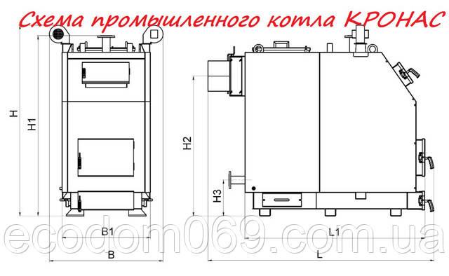Схема, чертеж котла КРОНАс