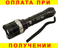 Тактический фонарь Bailong Police BL-8372A
