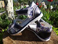 """Детские сандалии для девочек """"Мифер"""" Размер: 28,29,30, фото 1"""