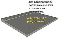 Козырек железобетонный КВ 18-28, большой выбор ЖБИ. Доставка в любую точку Украины.