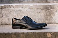 Чоловічі туфлі Tapi - виглядай стильно! Купляй здому - доставка 1-2 дні! Остання пара 40 розмір!