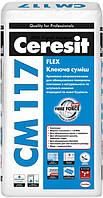 Клей для плитки - Ceresit CM 117 Flex - расширение ассортимента