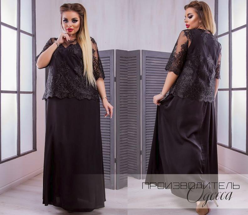 Нарядное Вечернее Платье в Пол Большого Размера Недорого в Интернет-магазине  Украина Р. 48-62 — в Категории