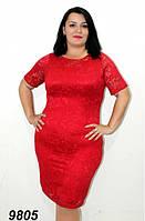 Платье красное гипюровое  48 50 52 54 56р, фото 1