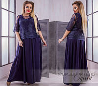 0dd975746f69 Одесса. Нарядное вечернее платье в пол большого размера недорого в интернет-магазине  Украина р. 48