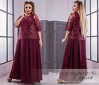6708fd7b76ed Нарядное вечернее платье в пол большого размера недорого в интернет-магазине  Украина р. 48