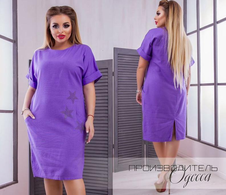 Льняное Летнее Платье Большого Размера Недорого в Интернет-магазине Украина  Р. 48-62 — в Категории