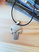 Кулон Каратель Punisher из нержавеющей стали