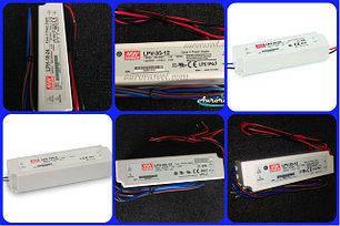 Источники питания для LED лент. Блоки питания для матрицы. Драйвера для светодиодов.