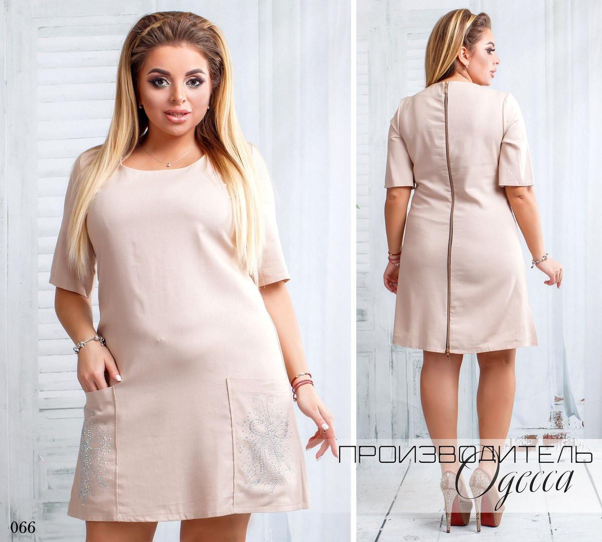 Платье короткий рукав прямое с карманами лён 48,50,52,54