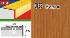 Порожки алюминиевые разноуровневые ламинированные П-3 25х20 махагон 0,9м, фото 3