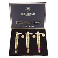 "Набор Montale ""Starry Night + Intense Roses Musk + Roses Musk"" 3x20ml"