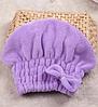 Полотенце-шапочка для сушки волос из плотной микрофибры