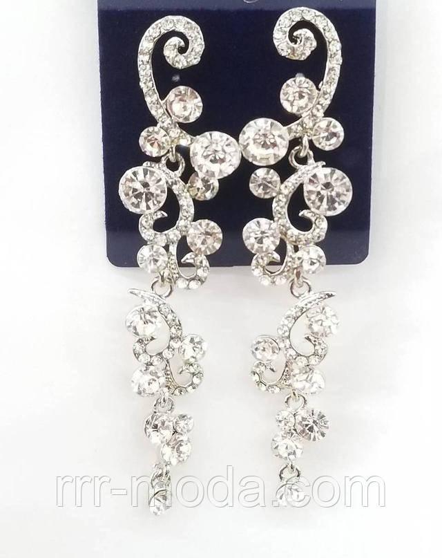 Свадебные украшения оптом - Свадебные серьги длинные с кристаллами.