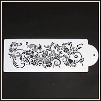 Трафарет для оформления торта (гибкий) Бордюр цветочный, фото 1