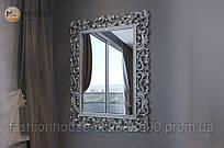 "Зеркало ""Франко"""
