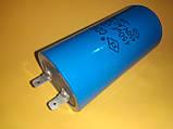 Пусковий Конденсатор CD60 / 450 мкФ / 450 Ст. / 50/60 Hz ., фото 2