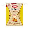 Макароны яичные Barilla emiliane Sorprese №110 275гр