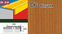 Порожки угловые для ступеней алюминиевые ламинированные П-20 40х20 ольха 1,8м, фото 3