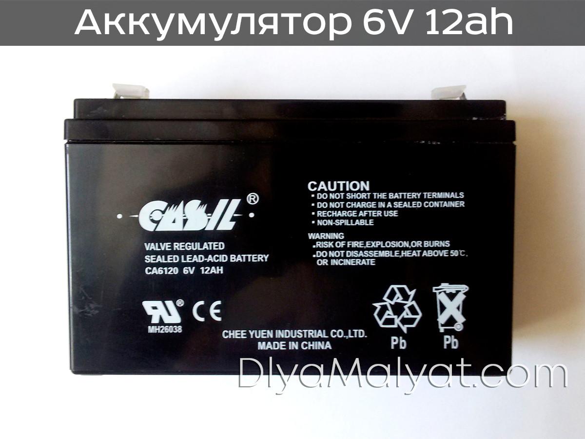 Аккумулятор для электромобиля 6х12
