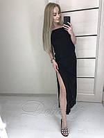 Женский сарафан ниже колен