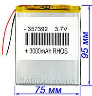 Аккумулятор 3000 мАч для планшетов Bravis, Nomi, Prestigio, ImPAD 3000mAh 3.7v (3,7в) 357595 мм, фото 1