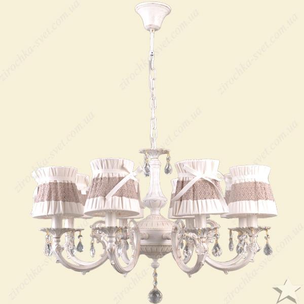 Люстра с плафонами из ткани 8 рожков COLORS белая, текстиль с хрустальными подвесками