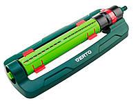Zraszacz Verto Tools 15G772