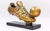 Статуэтка (фигурка) наградная спортивная Бутса с мячем (р-р 15х21х7,5 см), фото 1