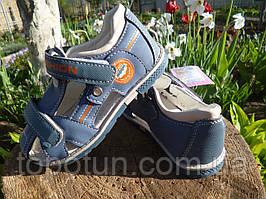 """Детские сандалии для мальчиков """"Lilin"""" Размер: 30"""