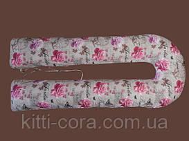"""Цветная U образная подушка для беременных """"Jardin"""" со съемной наволочкой в комплекте."""