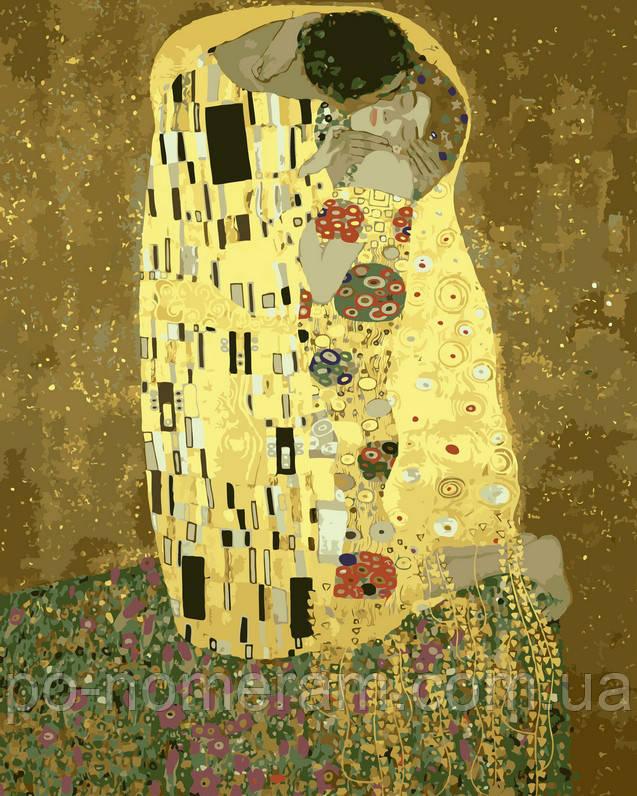 картины по номерам густав климт поцелуй