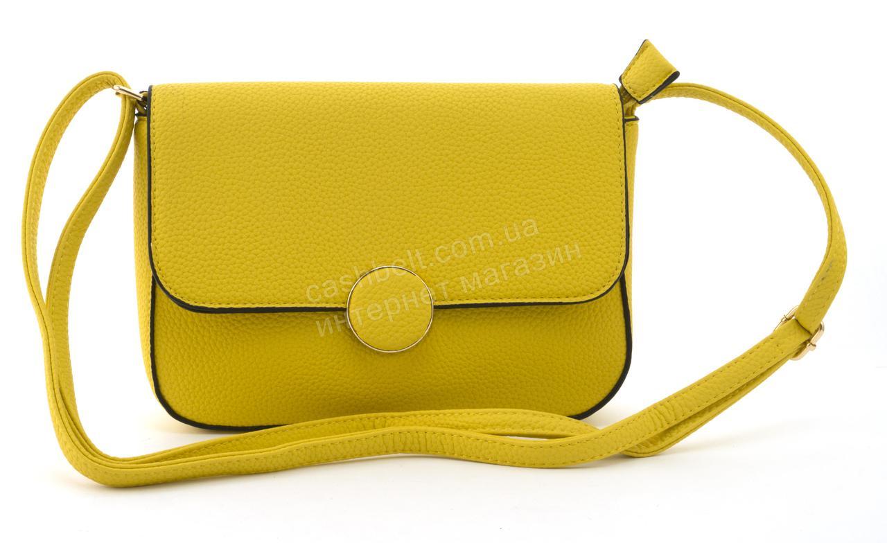 475909993451 Небольшая вместительная женская стильная сумочка из эко кожи Love Dream  art. F9618 желтая - Ремешок