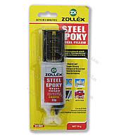 Zollex ST-400(эпоксидный клей  с наполнителем  из стали), 35 гр