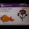 Рыбий жир биафишенол (валериана,пустырник)100капс.
