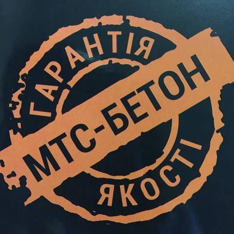 Мтс бетон купить в москве миксер бетона