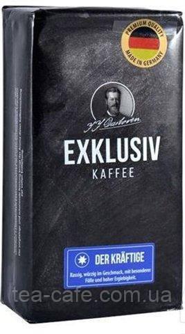 Кава J. J. Darboven Exklusiv kaffee der Kraftige мелена 250 гр.