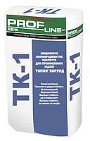 Покрытие для промышленных полов Profline ТК-1